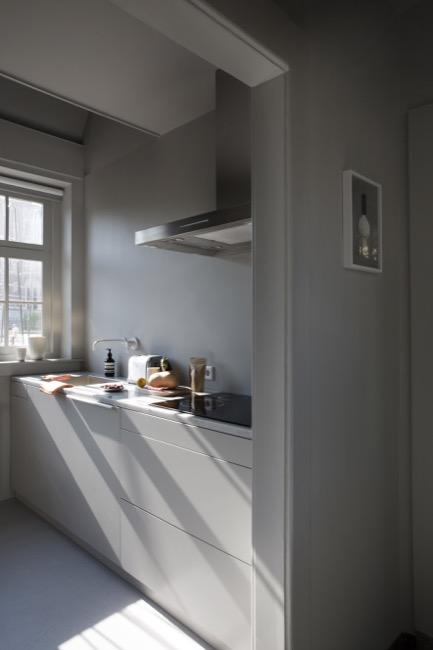 Arita House cucina