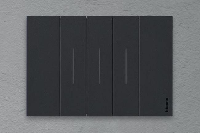 serie BTicino nero